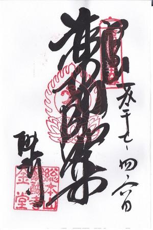 Img_20160110_0084