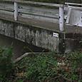 塩尾寺下橋