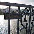 桝塚一号橋