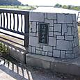 北津田大橋